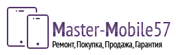 Мастер-Mobile57